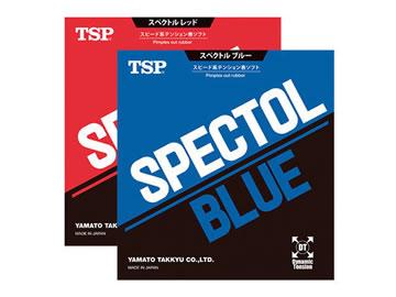 TSP SPECTOL系列套胶型号价格(最新版)