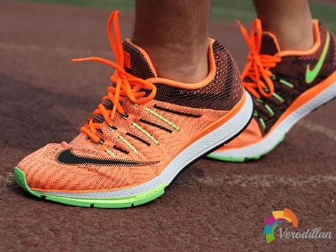 疾速轻盈:Nike Air Zoom Elite 8跑鞋测评