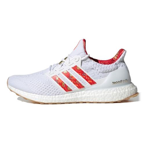 阿迪达斯GW7659 ULTRABOOST 5.0 DNA男女跑步鞋