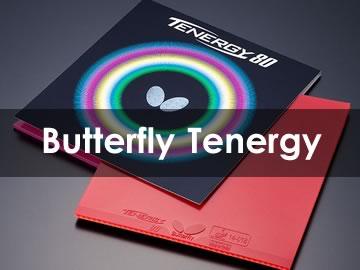 蝴蝶T系列套胶型号价格(最新版)