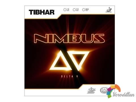 挺拔Nimbus Delta系列性能介绍及区别