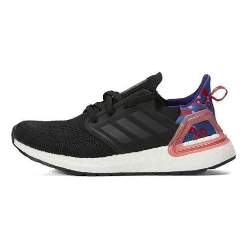 阿迪达斯H04408 ULTRABOOST 20女子跑步鞋