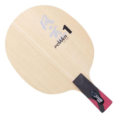 红双喜风云1乒乓球底板