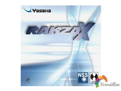 [试打报告]亚萨卡rakza X各性能测评