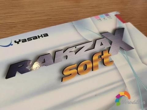 [使用心得]亚萨卡Rakza X Soft怎么样