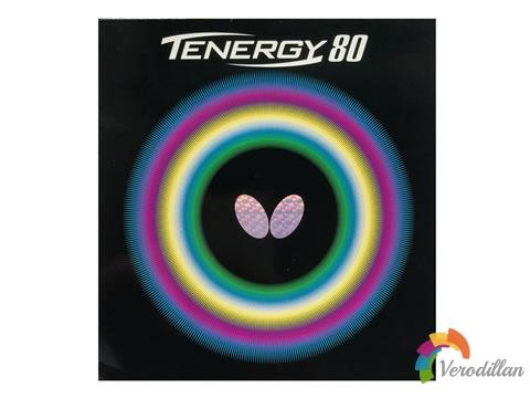 蝴蝶T系列胶皮之T80和T80fx解码