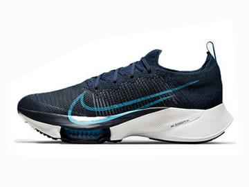 耐克跑步鞋1500元左右型号价格(全部配色)