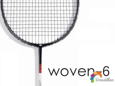 攻防兼备:索牌woven6上手测评