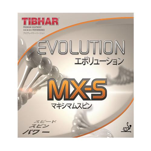 挺拔EVOLUTION MX-S(变革mxs)乒乓球套胶