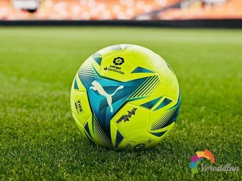 全新PUMA Adrenalina足球亮相2021/22赛季西甲联赛